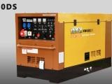 电王HW450DS日本久保田柴油四缸水冷双把发电焊接一体机