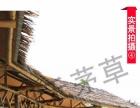 印禾酒店餐厅装饰仿真茅草瓦pvc/pe阻燃稻草铝