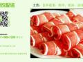 清溪食堂承包,广东高效的食堂承包