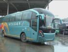 (18506393708)胶州到本溪的客车长途汽车//直达的