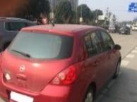 日产骐达2006款 骐达 1.6 手动 祁悦二手车长期收购和置换