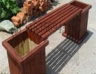 户外定做防腐木花箱花槽 花架木栅栏 绿植木园艺花盆
