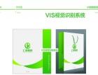 江宁设计印刷画册/样本/单页/折页/包装等各类印刷
