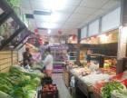 南三环小区地铁口水果超市低价转让A