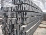ASTM美标槽钢现货表,美标槽钢图片大全