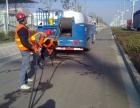 青岛城阳投下水道的电话清理化粪池 高压清洗管道电话