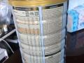 咔哇熊奶粉一段澳洲直邮正品