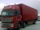 中山到全国货运代理,专业物流配送, 整车零担业