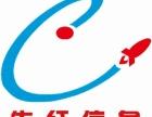 长沙先红信息,专业从事网站建设 小程序开发