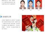 自助雙人證件機 結婚證機 民政專用雙人證件機