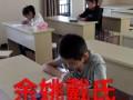余姚戴氏教育专业英语28年!