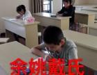 余姚戴氏教育科学名校冲刺班开班啦!
