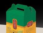 信阳鸡蛋纸箱,水果纸箱,烤兔包装纸箱生产厂家
