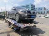 上海车辆无法启动,拖车能到