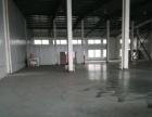 平湖市钟埭街道1000平米厂房适合机械五金仓库