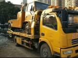 潼南道路救援24小时搭电 拖车 换胎长途拖车