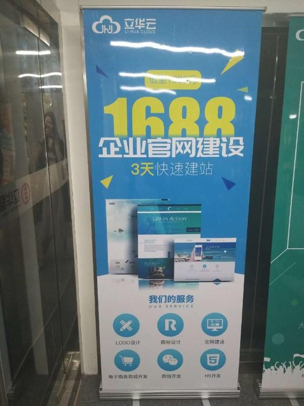上海立华星财务专业注册代理记账