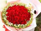 罗湖草埔节日鲜花 玫瑰花束 玫瑰花束 开业花篮 全市免费送