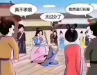 茂名2019年较新十大微整形培训学校榜