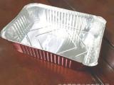 一次性铝箔航空餐具盒带涂层酒店快餐打包烘培烧烤锡纸盒碗长方形
