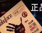 正品京城工体音乐CD汽车音乐车载CD