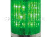 供应三色灯  LED三色灯 机床信号三色灯 警示三色灯 预警三色