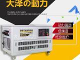 备用电源40kw汽油发电机