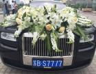 扬州婚车租赁