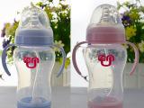 优恩正品 新生儿母婴用品婴儿奶瓶 宽口防胀气270ML带手柄奶瓶