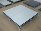 深圳沈飛全鋼HPL貼面架空活動防靜電地板