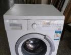 转让西门子滚筒洗衣机超大8公斤洗量北京市区包邮