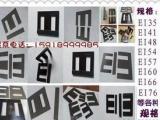 二手EI57,硅钢片,H50材质,EI矽