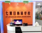 潍坊日本留学 日本留学有4个开学季
