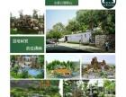 花园设计,楼盘景观设计,公园假山 石头假山设计