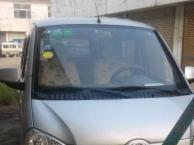 北京汽车C年上牌-北汽威旺306已装空调,双燃料