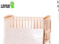 全新婴幼儿床转让(小龙哈彼婴儿床LMY288H悬挂式摇篮床)