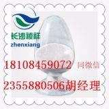 湖南长沙供应 4-联本乙酸