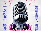 华翎歌手培训 艺人 酒吧DJ 演出 声乐 教师安排