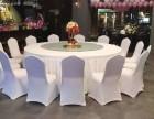 北京台群台布出租桌群桌布出租桌子椅子出租