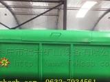 枣庄福兴厂家直销4立方户外环保垃圾箱个性化定制可装卸垃圾箱