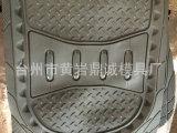 厂家直销 贴布汽车脚垫模具 浙江汽车脚垫模具