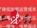 臭豆腐培训学校-短期速成学手艺