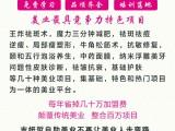 台州市面上火爆的美容院项目,免费加盟,免费培训