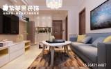 太原紫苹果装饰中正乐居62平米现代简约风格