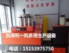 汽车清洗剂技术配方及设备供应