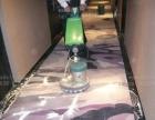 舟山市专业地毯清洗服务有限公司