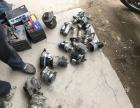 福州市汽车应急维修救援 搭电 补胎 换电瓶