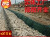 茂岳镀锌石笼网厂家供应铅丝石笼网铁丝网