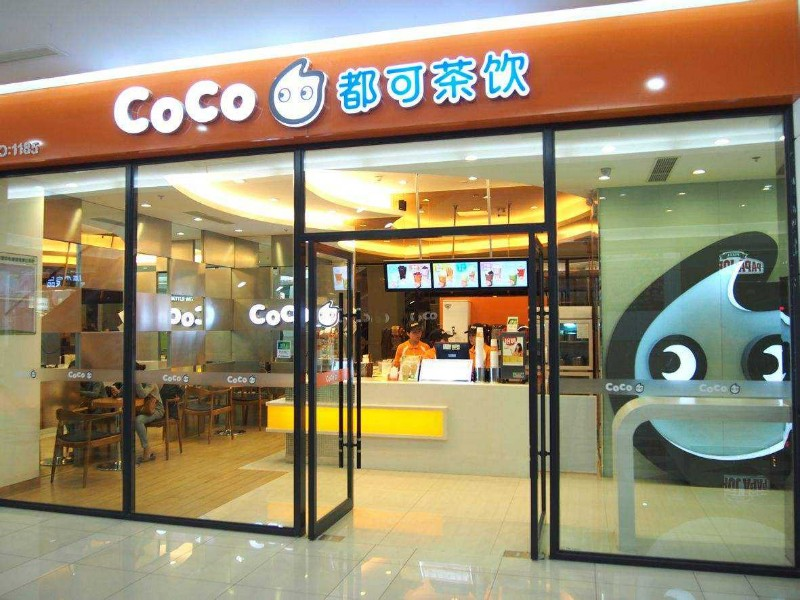 白城coco都可奶茶加盟 全国十大品牌