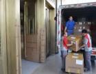 24小时货车服务 厢式货车出租南宁生活配送 拉货 搬家